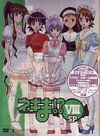 Negima!? 8 [Special Edition]
