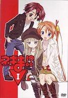 Negima!? 1 [Regular Edition]
