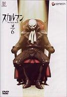 Skullman (6)