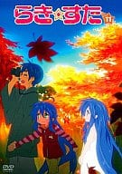 Lucky Star 11 [Limited Edition]