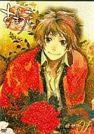 Amatsuki Volume 1 [Deluxe Edition]