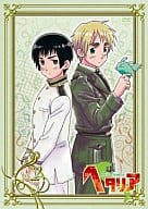 Hetalia Axis Powers Vol. 2 [First Release Limited Edition]