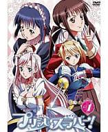 Princess Lover! Vol.1 [Regular Edition]