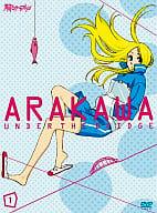 Arakawa under the bridge VOL.1 [limited edition production version]