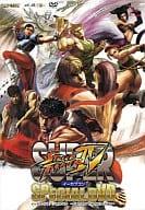 Super Street Fighter IV e Capcom special DVD