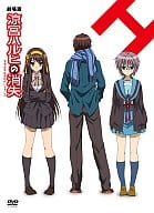 Disappearance of The Movie Haruhi Suzumiya [Limited Edition]
