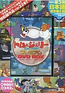 Tom and Jerry Premium DVD Box