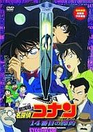 Movie version Detective Conan 14th target
