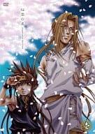 OVA Saiyuki Gaiden Part 1 Sakurai Cloud Chapter Standard Edition