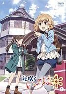 Hanasaku Iroha 1