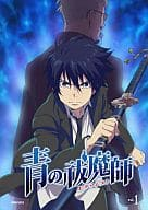 Blue Exorcist 1 [Full production limited edition]