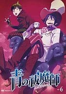 Blue Exorcist 6 [Regular Edition]