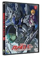 Mobile Suit Gundam UC 4