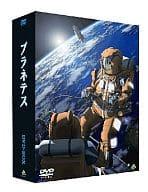 Planetes DVD Box