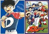 メジャー シーズン1 スペシャルプライス 期間限定生産 DVD-BOX