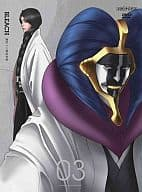 BLEACH Governing Court 13 Corps Invasion 3