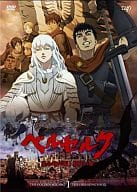 Berserk the Movie The Golden Age Hen I Ikko Egg