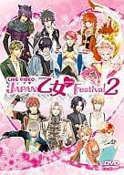 JAPAN Otome Festival 2