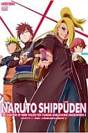 Naruto Shippuden Chapter of the possession of nine tails and causal chapter 3 [Normal Edition]