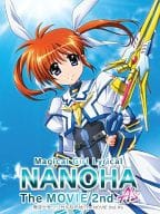 Magical Girl Lyrical Nanoha The MOVIE 2nd A's Super Special Edition [Complete order production limited edition]