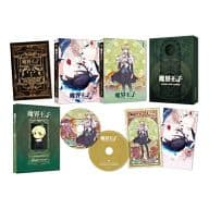 Makai Oji child devils and realist 1 [Limited Edition]