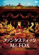Fantastic Mr. FOX Special Price