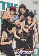 Kuroko's Basketball 2nd season 9 [First edition version]