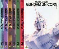 Mobile Suit Gundam UC Initial Version 7 Volume Set