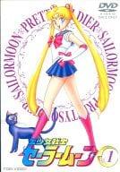 Sailor Moon Vol.1 [Regular Edition]