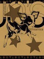 ジョジョの奇妙な冒険 スターダストクルセイダース エジプト編 Vol.4 [初回生産限定版]