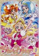 Go! Princess Pretty Cure vol.1