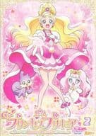 Go! Princess PreCure vol.2