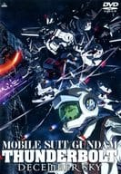 Mobile Suit Gundam Thunderbolt DECEMBER SKY