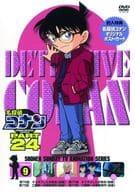Detective Conan PART 24 (9)