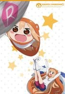 Himouto! Umaru-chan R Vol. 1 [First edition production limited edition]