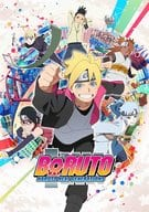 BORUTO-bolt- NARUTO NEXT GENERATIONS DVD-BOX 2 [First Release Limited Edition]
