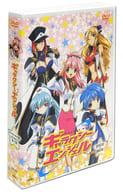 不備有)ギャラクシーエンジェル DVD-BOX(状態:BOX欠品)