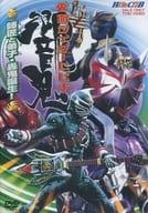 HERO CLUB Kamen Rider Hibiki (2)