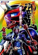 HERO CLUB Kamen Rider Hibiki (1)