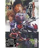 Kamen Rider Hibiki (8) [Initial version]