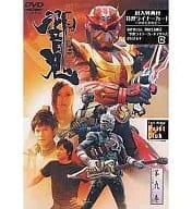 Kamen Rider Hibiki (9) [First edition version]