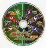仮面ライダーダブル DVD ガイアメモリ大図鑑 (てれびくん 2010年8月号ふろく)