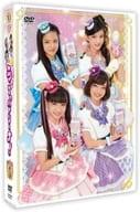ポリス×戦士 ラブパトリーナ! DVD BOX vol.1
