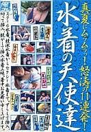 I Cole Swimsuit of Angels: Ayukawa Ami, Watase Akira Other