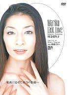 Mariko Last Love