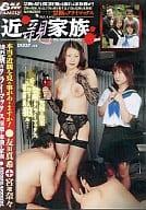 Close family / Maki Tomoda, Nana Miyachi