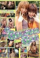 THE GAL-NAN GET! 13