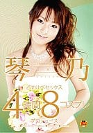 Entertainer Ayano Dosukebe Sex 4 Hours 8 Cosplay Produce-