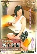 近親相姦 母子受精/宮田まり
