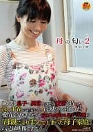 Mother's smell 2 Chiharu (provisional name) 47 years old